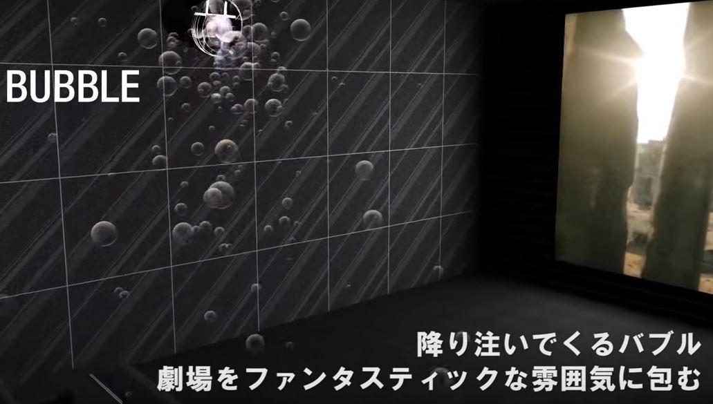 シネマサンシャイン4DX-6