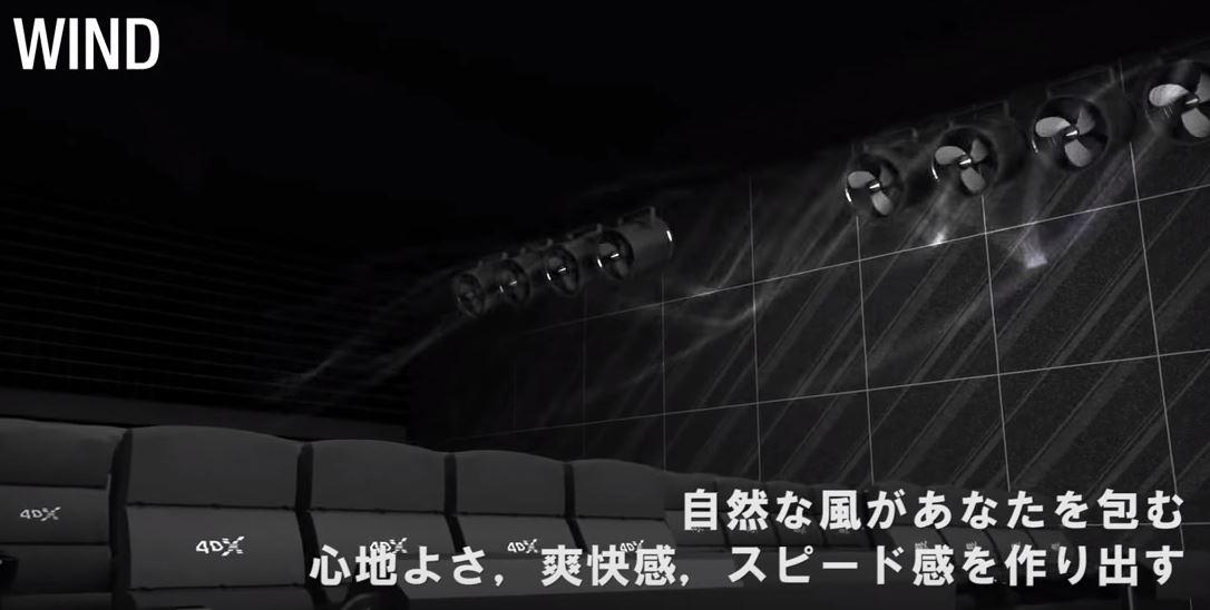 シネマサンシャイン4DX-8