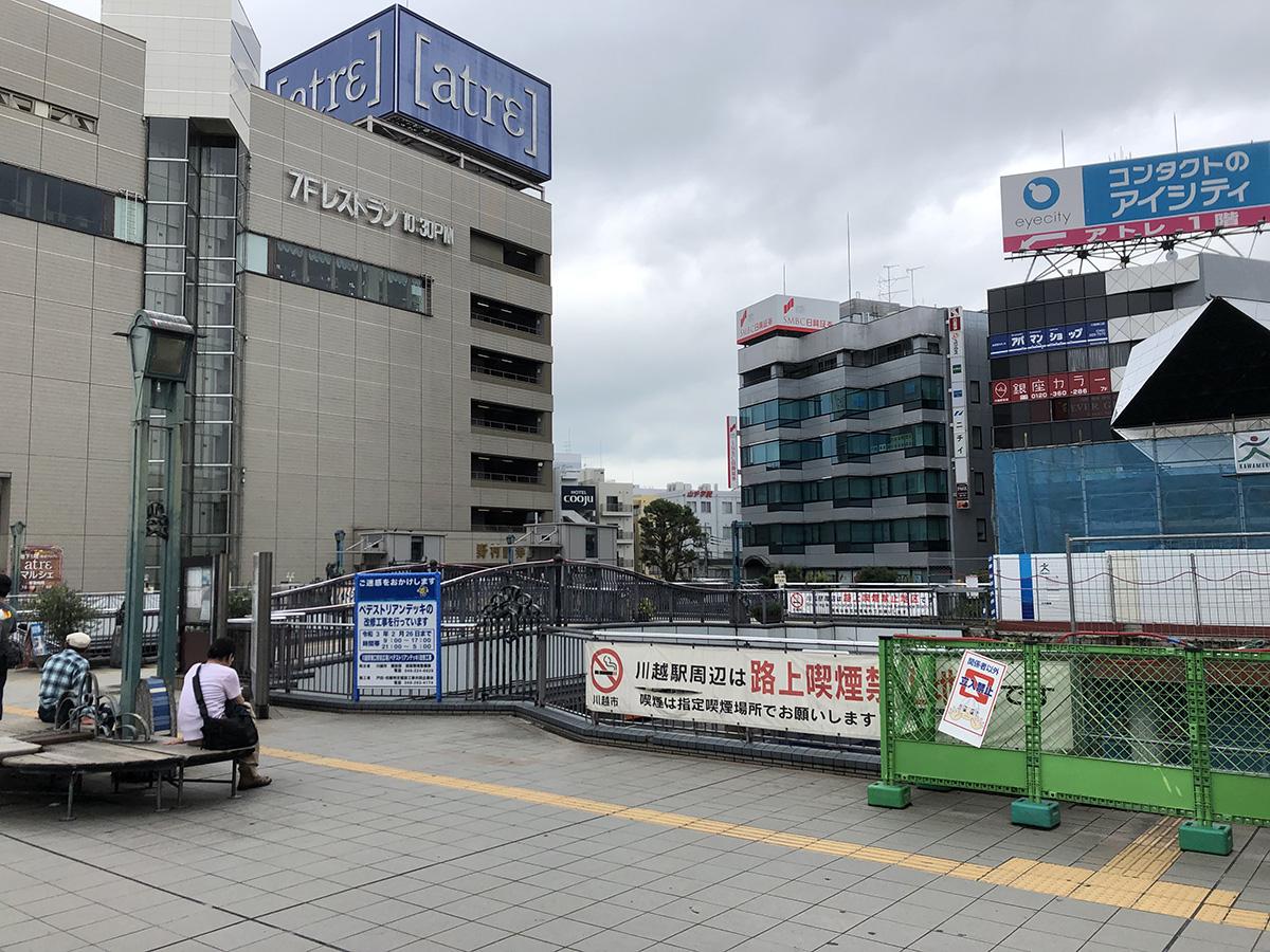 川越駅周辺